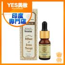 Khadi 天竺葵精油 10ml 新包裝 Herbal Geranium Essential Oil 印度 【YES 美妝】