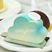 烘焙秘密 法式西點慕斯硅膠模具 蛋糕模具8連 云朵水滴草莓 igo