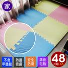 大巧拼 遊戲墊 安全墊 爬行墊【CP006】和風三色大地墊附贈邊條48片裝適用5.5坪台灣製造 家購網
