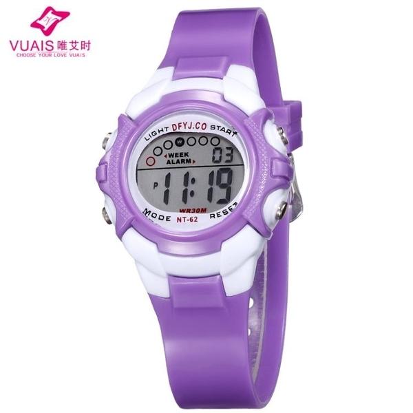 兒童手錶  -兒童手錶女孩男孩防水夜光小學生手錶女童運動電子錶時尚正韓手錶 霓裳細軟