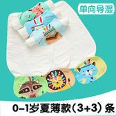 吸汗巾墊背巾隔汗巾 寶寶嬰兒童0-1-3歲 純棉幼兒園中大童4-6全棉推薦(滿1000元折150元)
