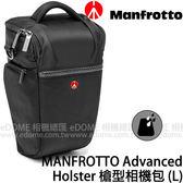 MANFROTTO 曼富圖 Advanced Holster L 專業槍型相機包 (免運 正成公司貨) 槍型包 槍套包 MB MA-H-L