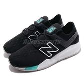 New Balance 慢跑鞋 NB 247 黑 綠 白 Hypoknit 透氣網布 運動鞋 男鞋 女鞋【PUMP306】 MS247EKAD