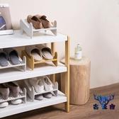 鞋架收納可疊加鞋子鞋柜收納架鞋托分層鞋架個性創意【古怪舍】