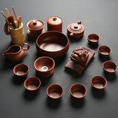 茶具套裝家用喝茶宜興紫砂功夫茶具簡約泡茶陶瓷茶壺蓋碗茶杯整套WY【萬聖節全館大搶購】