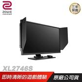 【南紡購物中心】ZOWIE BenQ 卓威 ► XL2746S 240Hz 27吋 專業電竸顯示器 電競螢幕