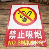 標示牌 現貨廠房禁止吸煙安全警示標志牌嚴禁吸煙警告禁煙標識牌PVC絲印