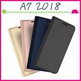 三星 2018版 A7 6吋 肌膚素色皮套 隱形磁吸手機套 SKIN保護殼 側翻手機殼 支架保護套 簡約外殼