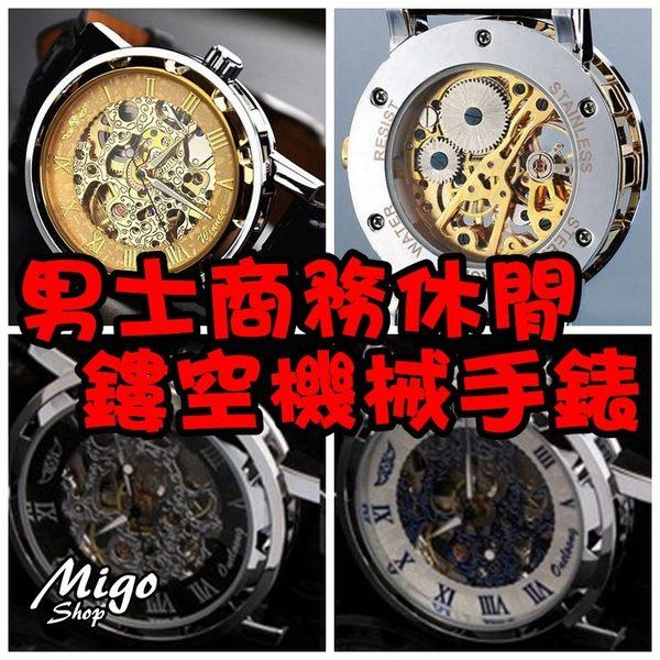 【男士商務休閒鏤空機械手錶】現貨供應winner 正品鏤空機械手錶