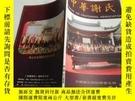 二手書博民逛書店中華謝氏罕見第二期(2011-06) 16開Y383796