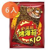 小浣熊 烤海苔-經典辣味 50g(6入)/組