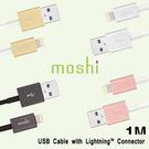 MOSHi lightning 對 US...