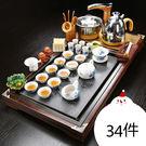 限定款茶盤 紫砂茶具套裝家用整套功夫陶瓷...