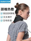 電加熱頸椎熱敷護脖套按摩器護頸帶頸部熱敷包保暖護頸椎脖套  千千女鞋