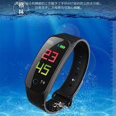 智能手環多功能運動計步器藍牙防水健身情侶學生彩屏手錶運動手環男女 【格林世家】