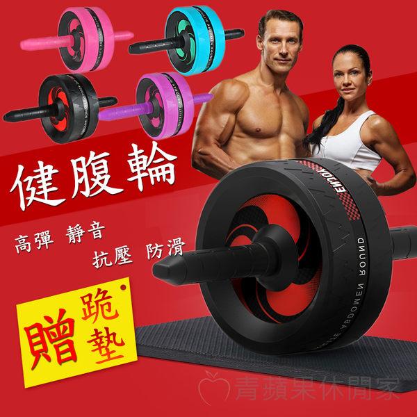 ★Hank百貨★ 健腹輪 腹肌輪 甩脂輪 健身器材 滾輪 運動滑輪 馬甲線【TPS011】