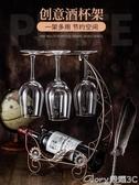 紅酒架創意紅酒杯架懸掛倒掛酒架家用紅酒架擺件高腳葡萄酒酒瓶架子LX榮耀 新品