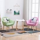 懶人沙發陽臺椅子北歐現代簡約迷你懶人沙發小戶型臥室單人女孩網紅休閒LX JUST M