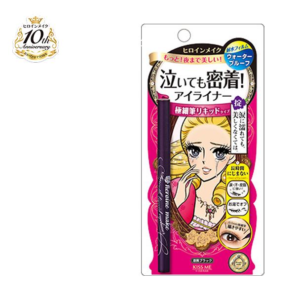 Kiss Me 奇士美 花漾美姬 零阻力絲滑濃黑眼線液筆EX 0.4ml【YES 美妝】