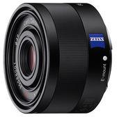 6期零利率 SONY 蔡司Sonnar T* FE 35mm F2.8 ZA廣角鏡頭 (SEL35F28Z) 台灣索尼公司貨