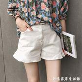 白色牛仔短褲女夏新款韓版高腰寬鬆學生荷葉邊顯瘦闊腿熱褲潮 創意家居生活館