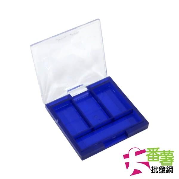 透明四格掀蓋盒/眼影口紅分裝盒 [15B1]-大番薯批發網