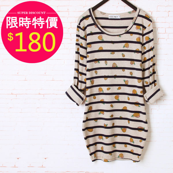 T恤【1753】FEELNET中大尺碼女裝春裝新款中長款長袖打底衫F-48碼