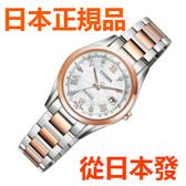 免運費 日本正規貨  CITIZEN Exceed eco Drive 太陽能無線電鐘 女士手錶 ES9374-61W