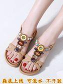 沙灘鞋女涼鞋度假百搭海邊波西米亞厚底防滑仙女風學生平底羅馬鞋『韓女王』