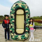 充氣皮艇 加厚雙人捕魚船釣魚船沖鋒舟二人皮劃艇橡皮船 FF938【男人與流行】