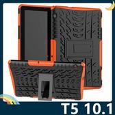 HUAWEI MediaPad T5 10.1 輪胎紋矽膠套 軟殼 全包帶支架 二合一組合款 平板套 保護套 保護殼 華為