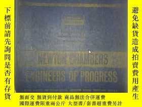 二手書博民逛書店REGISTER罕見OF THE GAS INDUSTEYY23