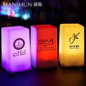 桌燈 酒吧檯燈led充電吧檯燈方形酒吧燈桌燈小夜燈餐廳清吧酒吧桌燈【快速出貨】