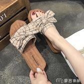 新款韓版百搭網紅涼拖鞋女夏時尚外穿平底港風ulzzang鞋子女     麥吉良品