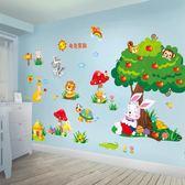 卡通兒童房間動物裝飾幼兒園嬰兒房間牆面牆紙自粘貼畫臥室牆貼紙-享家生活館 IGO