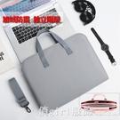 筆記本電腦包適用于蘋果14寸15.6寸17.3寸男女商務手提單肩電腦包 618購物節