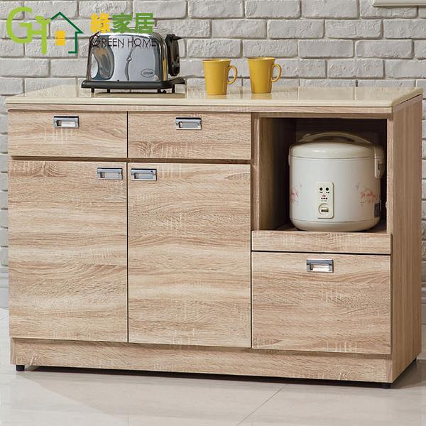 【綠家居】艾德諾 3.9尺橡木色二門三抽石面餐櫃組下座