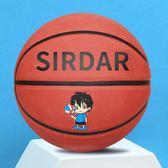 薩達橡膠籃球3號4號5號7號兒童小學生幼兒園室內外水泥地耐磨籃球