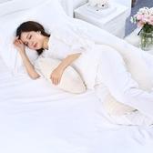 店長推薦 孕婦枕頭護腰側睡枕u型多功能抱枕托腹臥睡覺秋季孕期用品孕婦枕