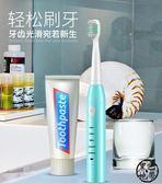 電動牙刷 韻夢居電動牙刷成人兒童充電式自動防水  ~黑色地帶