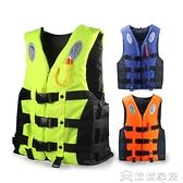 救生衣 專業救生衣大人兒童救生裝備加厚便捷洪水救生衣成人戶外釣魚游泳 俏俏家居