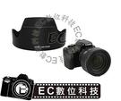 【EC數位】 Canon EF 24-70mm f/4L IS USM 鏡頭專用 EW-83L 可反扣 太陽 遮光罩 EW83L