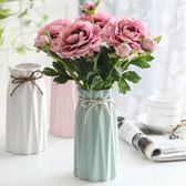 小清新陶瓷花瓶花插現代簡約假花干花花器客廳餐桌家居裝飾品擺件 qf1421【夢幻家居】