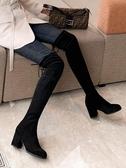 長靴女過膝2020秋冬新款彈力顯瘦長筒靴粗跟薄款高筒靴中高跟女靴