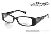 『金橘眼鏡』ED HARDY眼鏡 蝶舞#純黑EHOA021 BLACK