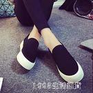 帆布鞋女樂福鞋厚底學院低筒套腳一腳蹬白色休閒學生板鞋 1995生活雜貨