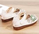 媽媽涼鞋真皮軟底舒適女鞋中老年鏤空皮鞋透氣包頭平底鞋夏季單鞋
