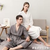 夏季薄款男士浴袍女夏天吸水速干浴衣加肥大碼華夫格睡袍情侶睡衣 創意家居生活館