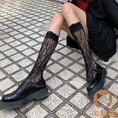 蕾絲長襪小腿襪洛麗塔中筒襪子lolita花邊日系鏤空【宅貓醬】
