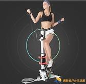 瘦腿踏步機減肥機原地運動登山腳踏健身器材